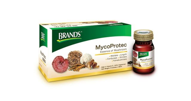 Brands MycoProtec with Box